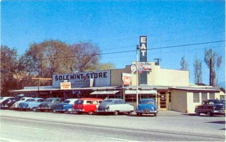 solemint store